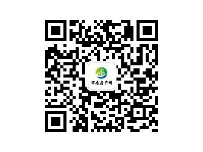 第25周(6月15日--6月21日)新晃县商品房成交18套,新晃房价为4102元/㎡